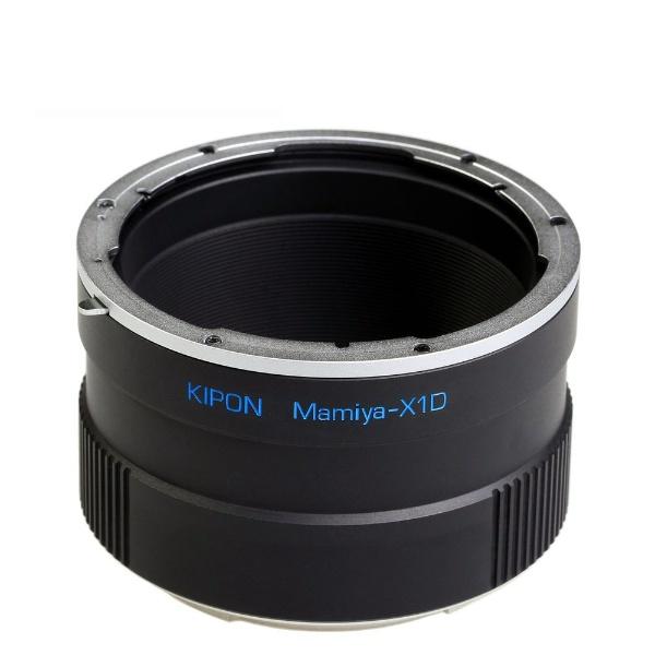 【送料無料】 キポン マウントアダプター Hasselblad-X1D【ボディ側:ハッセルブラッドVマウント/レンズ側:ハッセルブラッドX1D】[HBX1D]