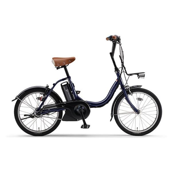 【送料無料】 ヤマハ YAMAHA 20型 電動アシスト自転車 PAS CITY-C(モダンブルー/内装3段変速) 18PA20CC【2018年モデル】【組立商品につき返品不可】 【代金引換配送不可】