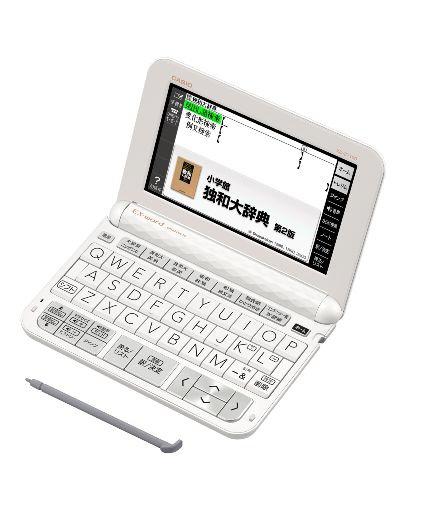 【送料無料】 カシオ 電子辞書「エクスワード(EX-word)」(ドイツ語モデル・100コンテンツ搭載) XD-Z7100 ホワイト