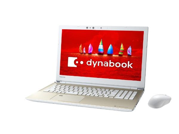 【送料無料】 東芝 TOSHIBA 【2000円OFFクーポン 9/4 20:00~9/5 23:59】dynabook T95/FG 15.6型ノートPC[Office付き・Win10 Home・Core i7・SSD 512GB・メモリ 16GB]2018年春モデル PT95FGP-BEA2 サテンゴールド
