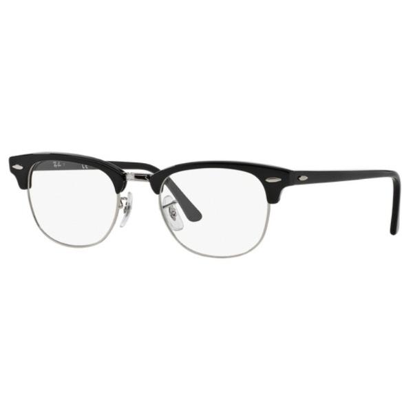 【送料無料】 レイバン RayBan 【度無】メガネセット CLUBMASTER(シャイニーブラック) RX5154 2000[薄型/屈折率1.60/非球面/PCレンズ]