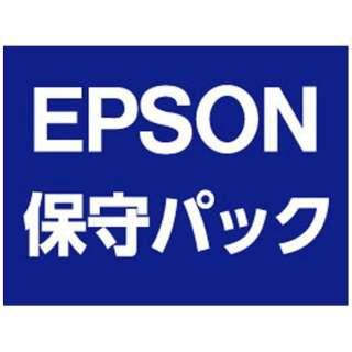 【送料無料】 エプソン EPSON PX-M884F用 エプソンサービスパック 購入同時3年 HPXM884F3
