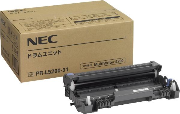 【送料無料】 NEC エヌイーシー 【純正】ドラムユニット PR-L5200-31
