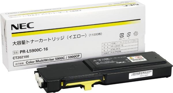 【送料無料】 NEC エヌイーシー 【純正】トナーカートリッジ PR-L5900C-16 イエロー