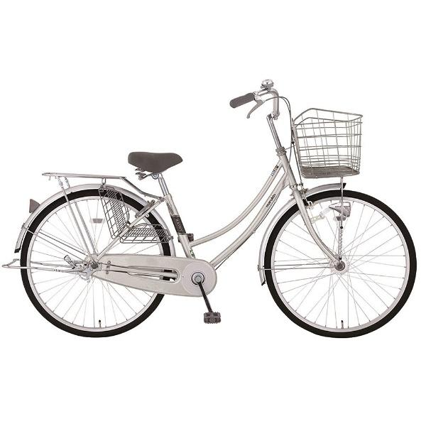【送料無料】 MARUKIN 27型 自転車 レイニーホームHD 271-K(シルバー/シングルシフト) MK-18-012【2018年モデル】【組立商品につき返品不可】 【代金引換配送不可】【メーカー直送・代金引換不可・時間指定・返品不可】