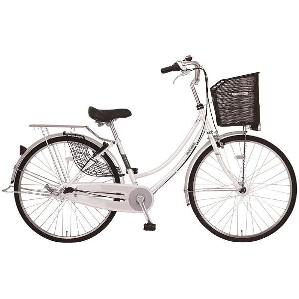 【送料無料】 MARUKIN 26型 自転車 レイニープレミアH 263-K(ホワイト/内装3段変速) MK-18-002【2018年モデル】【組立商品につき返品不可】 【代金引換配送不可】【メーカー直送・代金引換不可・時間指定・返品不可】