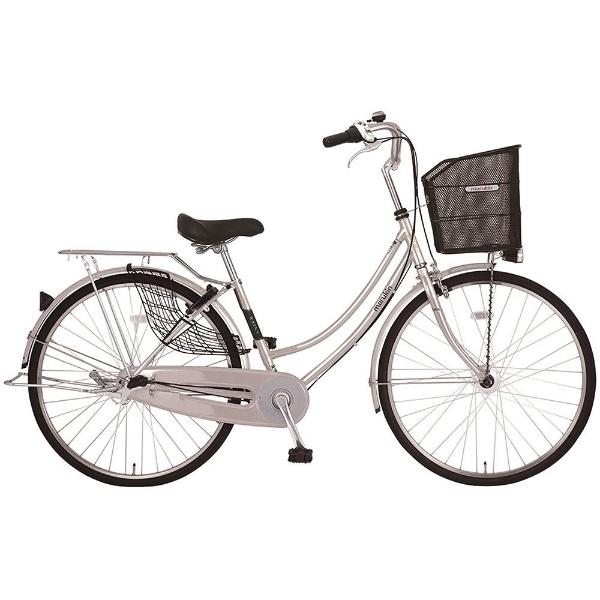 【送料無料】 MARUKIN 26型 自転車 レイニープレミアH 263-K(シルバー/内装3段変速) MK-18-002【2018年モデル】【組立商品につき返品不可】 【代金引換配送不可】【メーカー直送・代金引換不可・時間指定・返品不可】