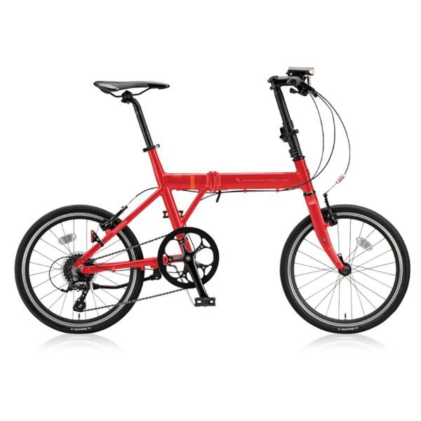 【送料無料】 ブリヂストン 20型 折りたたみ自転車 CYLVA F8F(フレッシュレッド/8段変速) VF8F20【2018年モデル】【組立商品につき返品不可】 【代金引換配送不可】