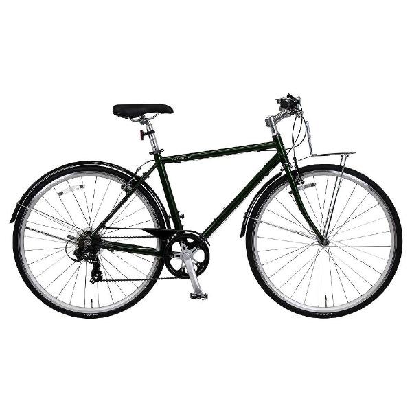 【送料無料】 ホダカ 700C型 クロスバイク オネストワンAL-K(マットグリーン/7段変速《適応身長:160cm以上》)【組立商品につき返品不可】 【代金引換配送不可】【メーカー直送・代金引換不可・時間指定・返品不可】