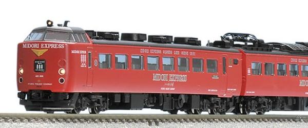 【送料無料】 トミーテック 【Nゲージ】98251 JR 485系特急電車(MIDORI EXPRESS)セットB(4両)