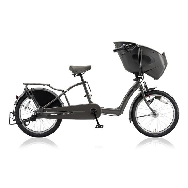 【送料無料】 ブリヂストン 20型 自転車 bikke POLAR b(E.XBKダークグレー/内装3段変速) BP03UT【2018年モデル】【組立商品につき返品不可】 【代金引換配送不可】