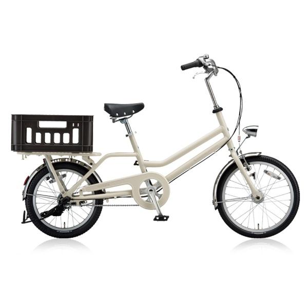【送料無料】 ブリヂストン 20/18型 自転車 トートボックス SMALL(E.Xクリームアイボリー/内装3段変速) TBX03T【2018年モデル】【組立商品につき返品不可】 【代金引換配送不可】