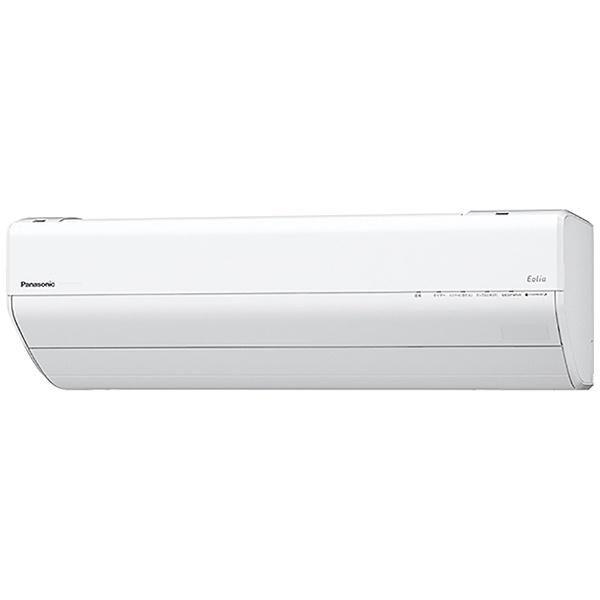 【標準工事費込!】 パナソニック Panasonic CS-GX258C-W エアコン Eolia(エオリア) GXシリーズ クリスタルホワイト [おもに8畳用 /100V]