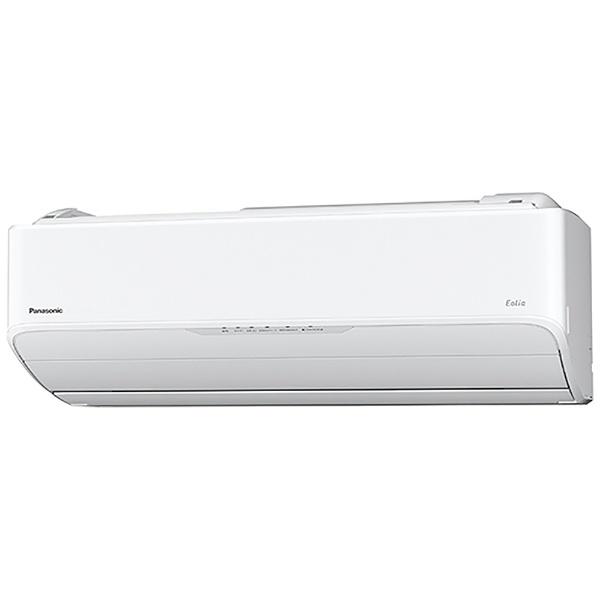 【標準工事費込!】 パナソニック Panasonic CS-AX808C2-W エアコン Eolia(エオリア) AXシリーズ クリスタルホワイト [おもに26畳用 /200V]
