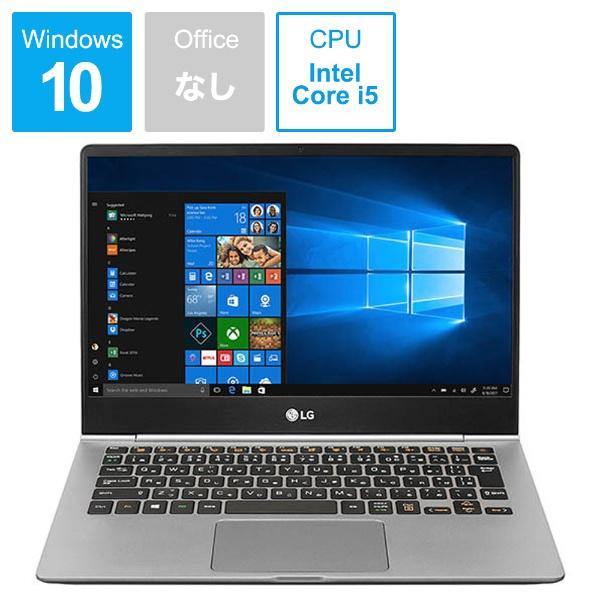 【送料無料】 LG LG gram 13.3型ノートPC[Win10 Home・Core i5・SSD 128GB・メモリ 4GB]2018年2月モデル 13Z980-GR56J ダーク シルバー