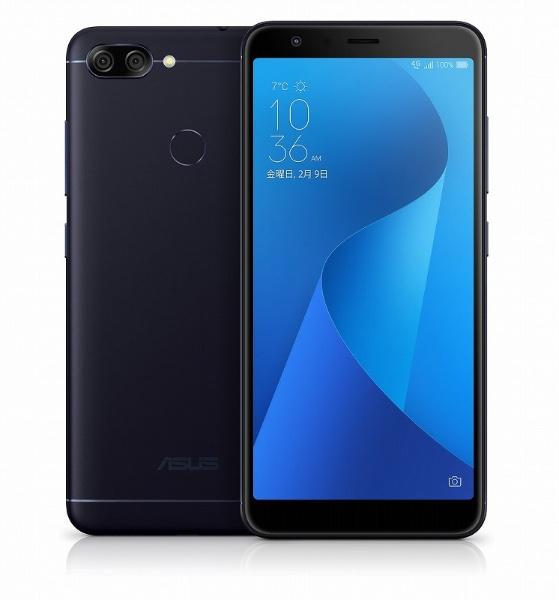 【送料無料】 ASUS エイスース M1 Zenfone Max エイスース Plus M1 Zenfone ディープシーブラック 「ZB570TL-BK32S4」 Android 7.0・5.7型・メモリ/ストレージ:4GB/32GB nanoSIMx2 SIMフリースマートフォン ZB570TL-BK32S4 ディープシーブラック[ZB570TLBK32S4], ECOTOOL MARKET:94317017 --- capela.eng.br