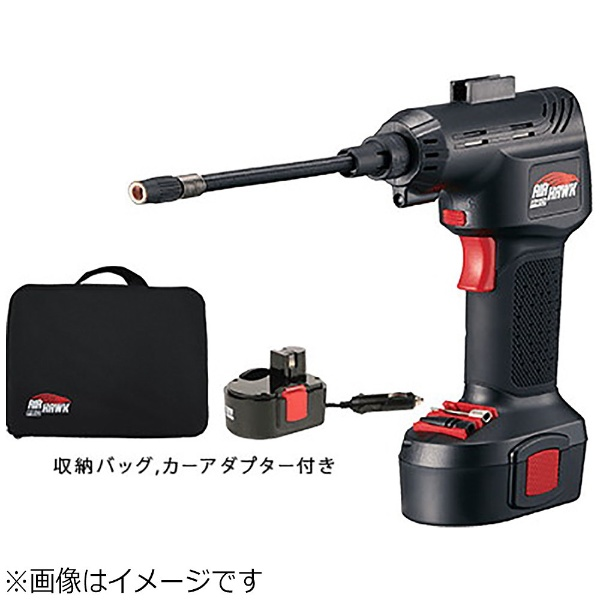 【送料無料】 ダイレクトテレショップ エアホークプロ DX