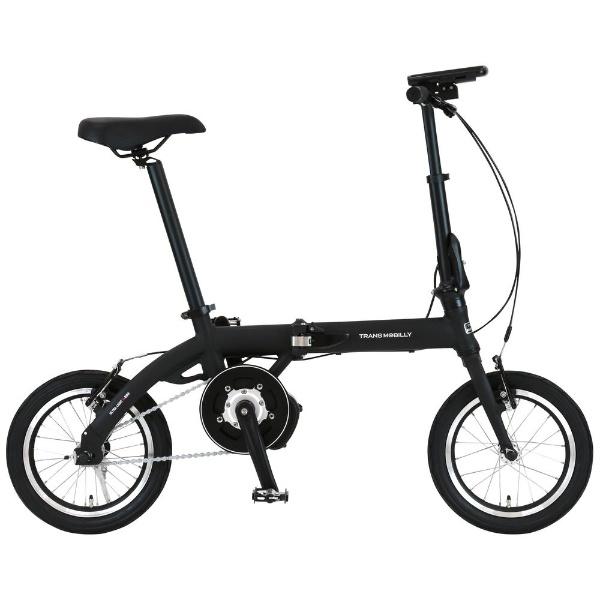 【送料無料】 ジック 14型 電動折りたたみ自転車 ULTRA LIGHT E-BIKE TRANS MOBILLY(ブラック/シングルシフト) 92201-01 【代金引換配送不可】