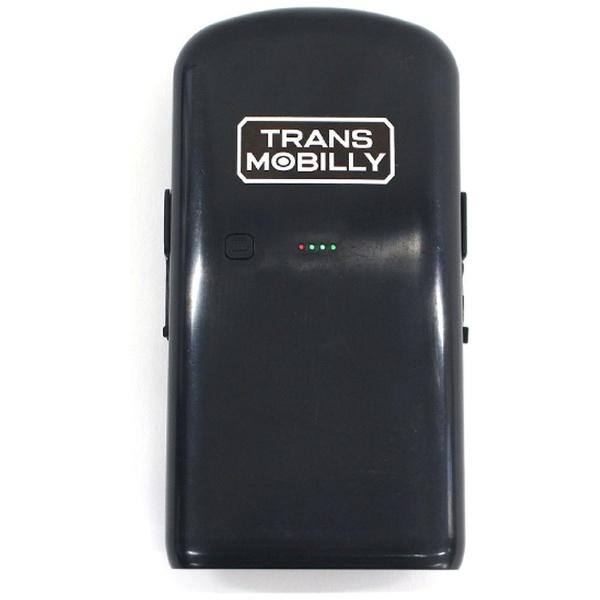 【送料無料】 ジック TRANS MOBILLY専用 マグネット脱着式モバイルバッテリー【2.8Ah Li-ion】