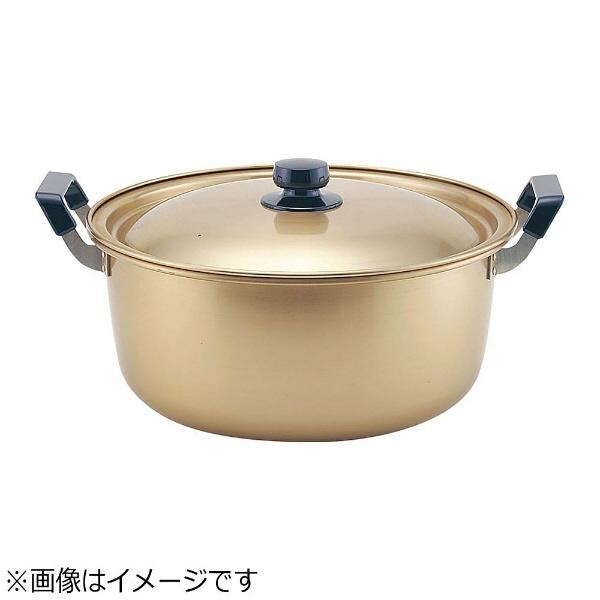 【送料無料】 北陸アルミニウム ホクア 本しゅう酸 美菜食 44cm <AAZ0113>