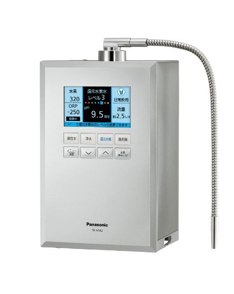 【送料無料】 パナソニック Panasonic 還元水素水生成器 TK-HS92-S シルバー[TKHS92S]