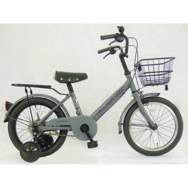 【送料無料】 サイモト自転車 16型 幼児用自転車 ダカラットココキッズ(グレー/シングルシフト) KDV-B16B 【代金引換配送不可】【メーカー直送・代金引換不可・時間指定・返品不可】