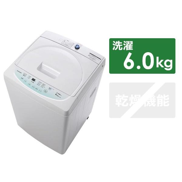 【標準設置費込み】 DAEWOO 大宇 DW-S60AM 全自動洗濯機 ホワイト [洗濯6.0kg /乾燥機能無 /上開き]