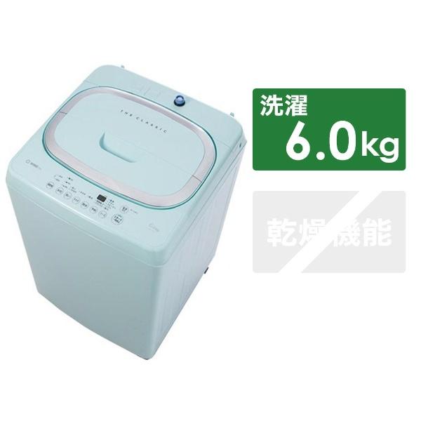 【標準設置費込み】 DAEWOO 大宇 DW-R60A-M 全自動洗濯機 アクアミント [洗濯6.0kg /乾燥機能無 /上開き]