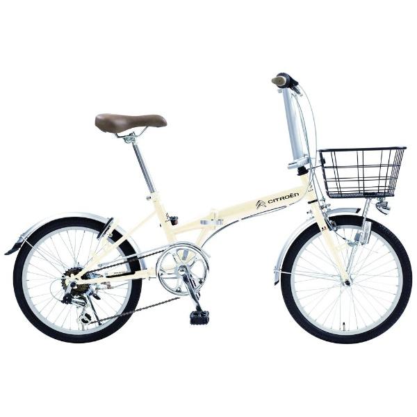 【送料無料】 シトロエン 20型 折りたたみ自転車 シトロエン FDB206L(ホワイト/外装6段変速) 65202-12【組立商品につき返品不可】 【代金引換配送不可】