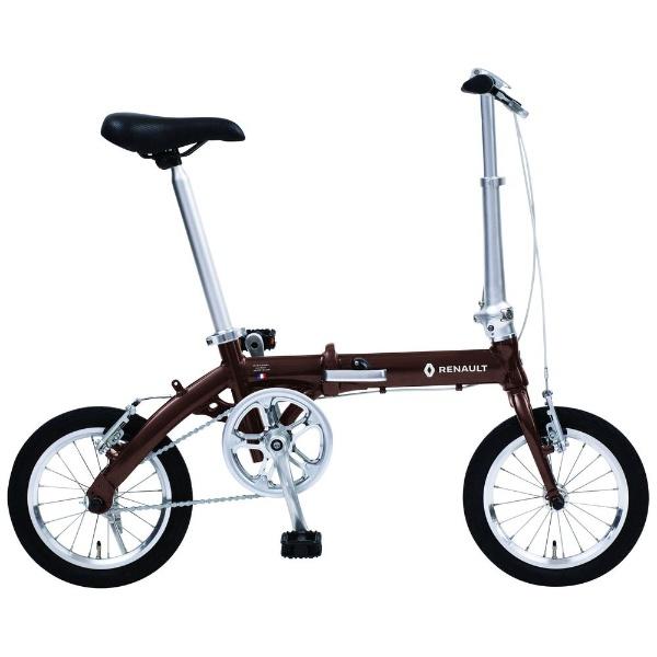 【送料無料】 ルノー 14型 折りたたみ自転車 ルノー ライト8 AL140(ブラウン/シングルシフト) 11263-13【組立商品につき返品不可】 【代金引換配送不可】