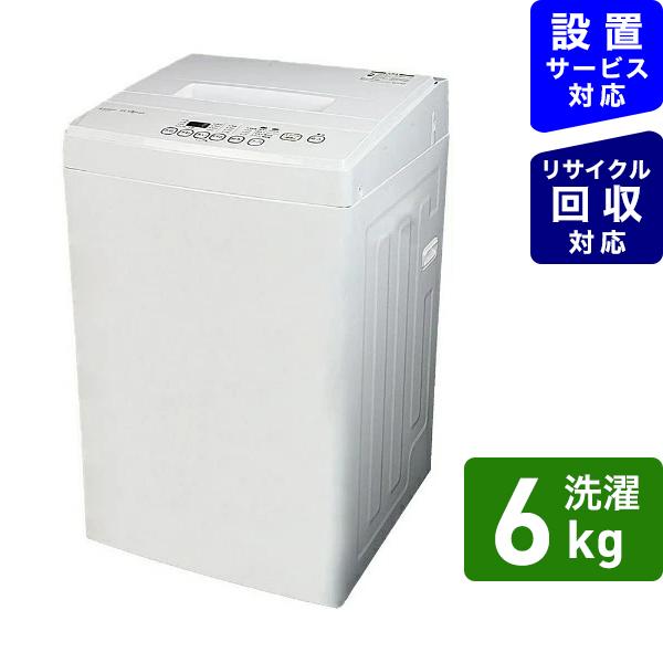 【標準設置費込み】 エスケイジャパン SKJapan SW-M60A 全自動洗濯機 [洗濯6.0kg /乾燥機能無 /上開き]
