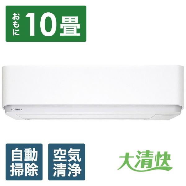 【標準工事費込!】 東芝 TOSHIBA RAS-E285RBK-W エアコン 大清快 E-RBKシリーズ [おもに10畳用 /100V]