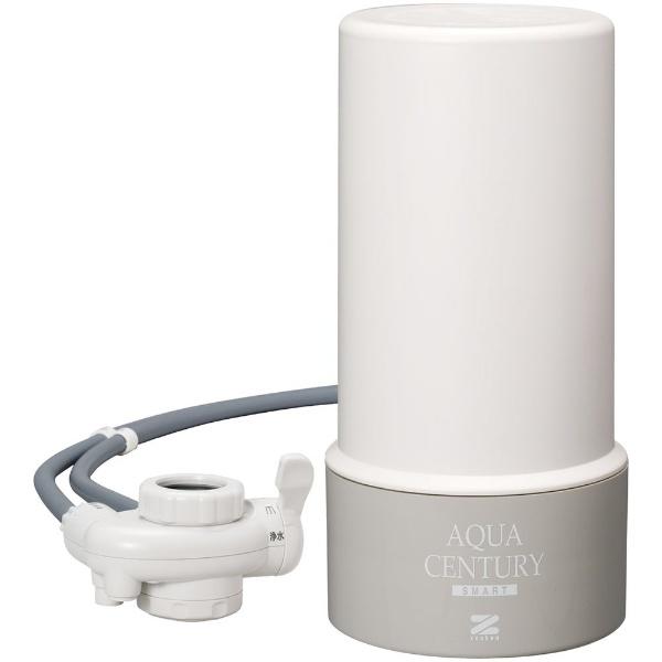 【送料無料】 ゼンケン Zenken 据置型浄水器 「アクアセンチュリースマート」 MFH-70[MFH70]