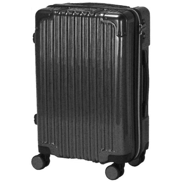 【送料無料】 シフレ TSAロック搭載スーツケース (35L)ハードジッパー MCL2072-49CABK ブラック 【メーカー直送・代金引換不可・時間指定・返品不可】