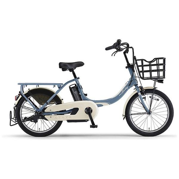 【送料無料】 ヤマハ YAMAHA 20型 電動アシスト自転車 PAS Babby un(パウダーブルー2/内装3段変速) PA20BXL【2018年モデル】【組立商品につき返品不可】 【代金引換配送不可】