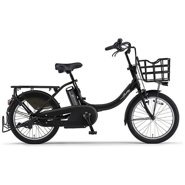 【送料無料】 ヤマハ YAMAHA 20型 電動アシスト自転車 PAS Babby un(マットブラック2/内装3段変速) PA20BXL【2018年モデル】【組立商品につき返品不可】 【代金引換配送不可】