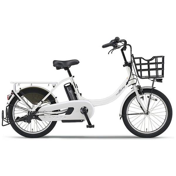 【送料無料】 ヤマハ YAMAHA 20型 電動アシスト自転車 PAS Babby un(ピュアホワイト/内装3段変速) PA20BXL【2018年モデル】【組立商品につき返品不可】 【代金引換配送不可】