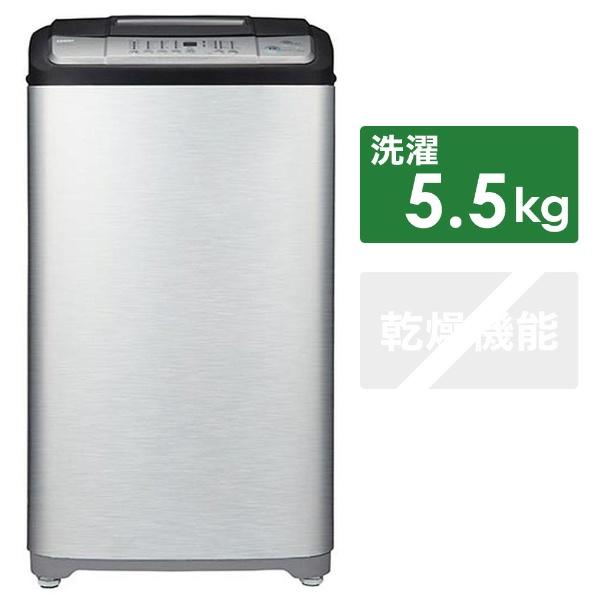【標準設置費込み】 ハイアール Haier JW-XP2KD55E 全自動洗濯機 URBAN CAFE SERIES ステンレスブラック [洗濯5.5kg /乾燥機能無 /上開き]
