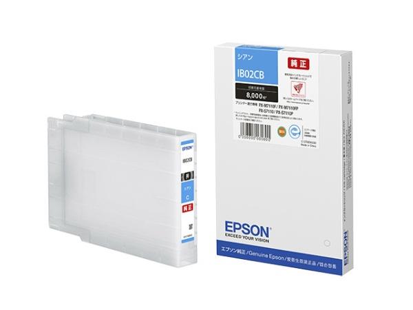 【送料無料】 エプソン EPSON IB02CB 純正プリンターインク シアン