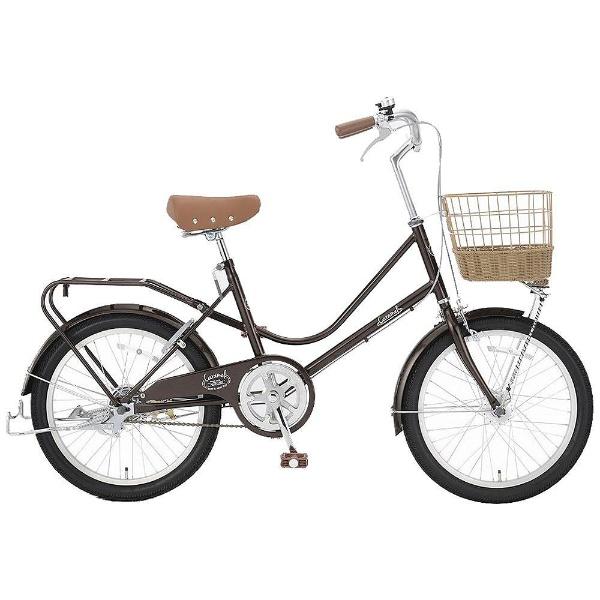 【送料無料】 アサヒサイクル 20型 自転車 キャラメル20S(ダークブラウン/シングルシフト) FEM20S【2018年モデル】【組立商品につき返品不可】 【代金引換配送不可】【メーカー直送・代金引換不可・時間指定・返品不可】
