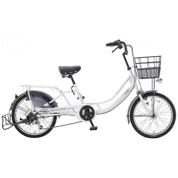 【送料無料】 アサヒサイクル 20型 自転車 ガーネット206(パールホワイト/外装6段変速) LCG206【2018年モデル】【組立商品につき返品不可】 【代金引換配送不可】【メーカー直送・代金引換不可・時間指定・返品不可】