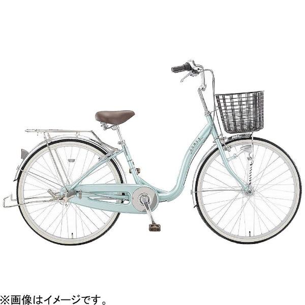 【送料無料】 アサヒサイクル 26型 自転車 アスミックス26(GLグリーン/シングルシフト) TBLU6【2018年モデル】【組立商品につき返品不可】 【代金引換配送不可】【メーカー直送・代金引換不可・時間指定・返品不可】
