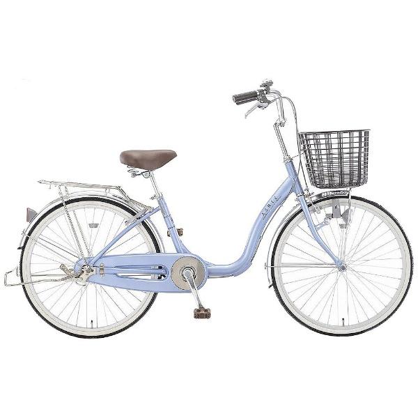 【送料無料】 アサヒサイクル 24型 自転車 アスミックス24(ライトブルー/シングルシフト) TBLU4【2018年モデル】【組立商品につき返品不可】 【代金引換配送不可】【メーカー直送・代金引換不可・時間指定・返品不可】