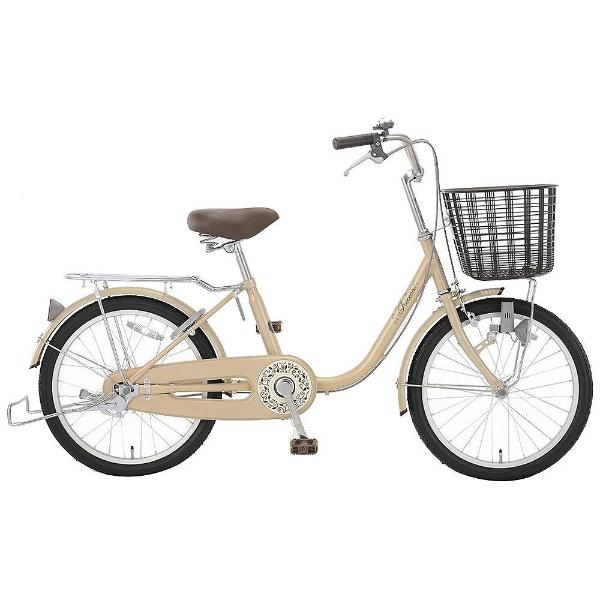 【送料無料】 アサヒサイクル 20型 自転車 リーセス203G(パールベージュ/内装3段変速) TL203G【2018年モデル】【組立商品につき返品不可】 【代金引換配送不可】【メーカー直送・代金引換不可・時間指定・返品不可】