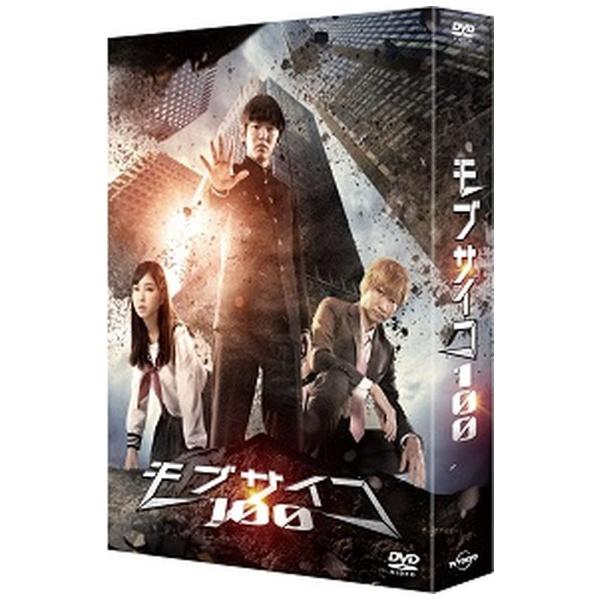 【2018年10月03日発売】 【送料無料】 東映ビデオ モブサイコ100 DVD BOX【DVD】