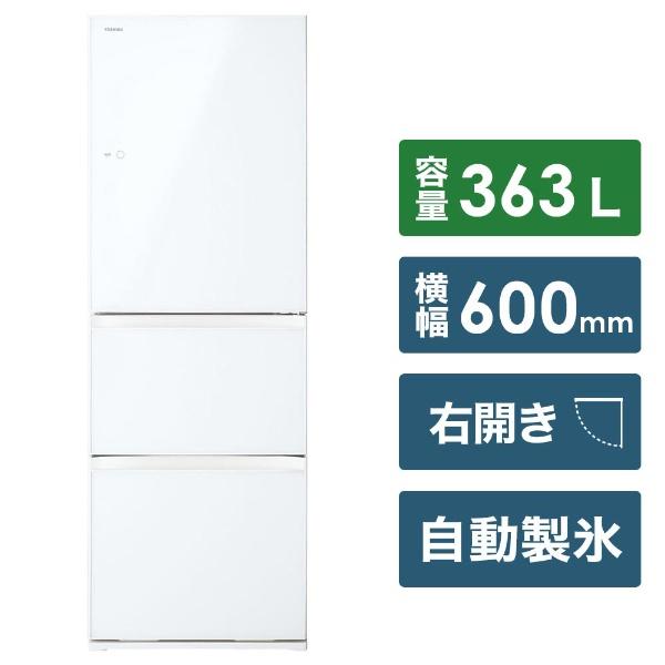 【標準設置費込み】 東芝 TOSHIBA 《基本設置料金セット》GR-M36SXV(EW) 冷蔵庫 VEGETA(ベジータ) グランホワイト [3ドア /右開きタイプ /363L]