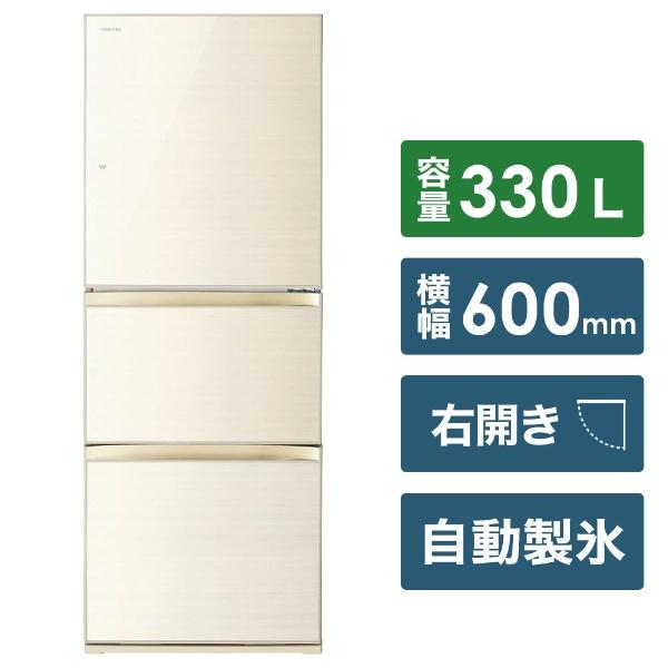 《基本設置料金セット》GR-M33SXV(ZC) /右開きタイプ 【標準設置費込み】 東芝 [3ドア VEGETA(ベジータ) 冷蔵庫 ラピスアイボリー /330L] TOSHIBA