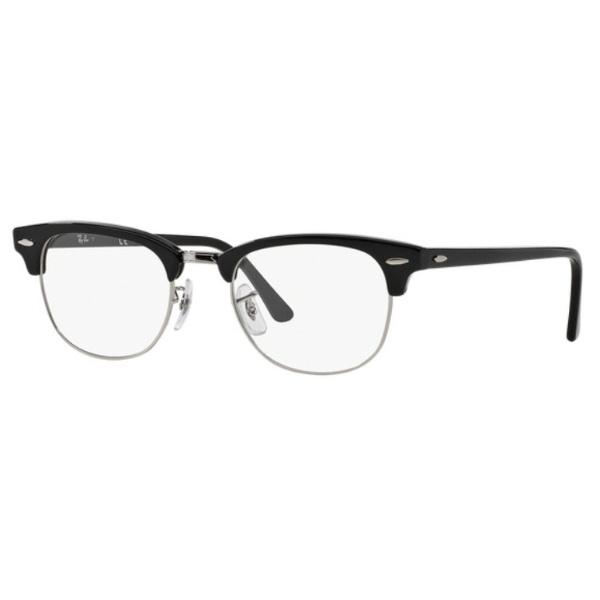 【送料無料】 レイバン RayBan 【度付き】RayBan メガネセット CLUBMASTER(シャイニーブラック)RX5154 2000 49mm[超薄型/屈折率1.67/非球面]