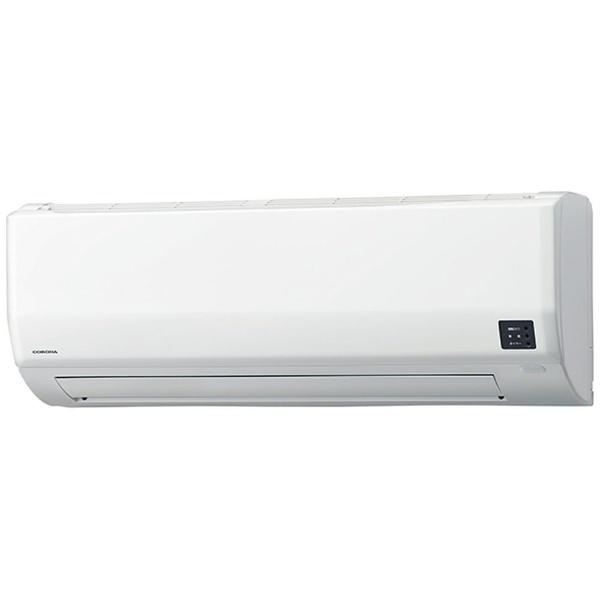 【標準工事費込!】 コロナ CORONA CSH-W5618R2-W エアコン Wシリーズ [おもに18畳用 /200V]
