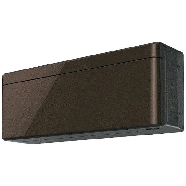 【標準工事費込!】 ダイキン DAIKIN AN22VSS-T エアコン risora(リソラ) Sシリーズ [おもに6畳用 /100V]